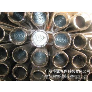 供应广州太阳能热水工程 平板太阳能 真空管太阳能热水系统