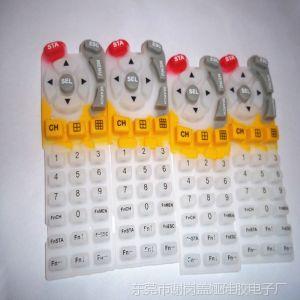 供应韩国畅销的遥控器配件批发 欢迎订购橡胶脚垫 硅橡胶机顶盒按键