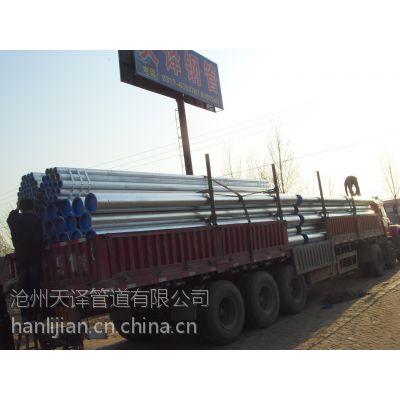 供应英标BS1387镀锌螺纹焊接钢管,热镀锌英标钢管