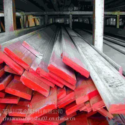 长期供应AZ91D镁合金 镁合金 出售镁锭 镁合金价格 质优价廉