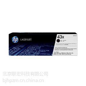 供应惠普9050dn打印机硒鼓 HPC8543X硒鼓 惠普9040dn打印机墨盒1350元