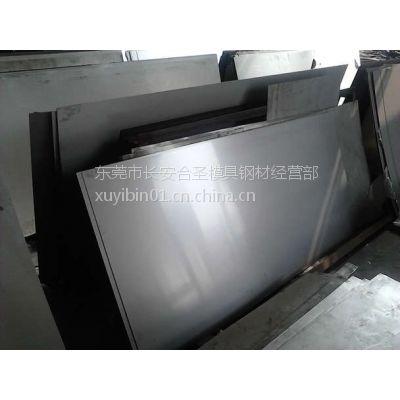 软磁合金1J116钢带/棒材/板材/丝材