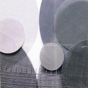 供应不锈钢平纹网