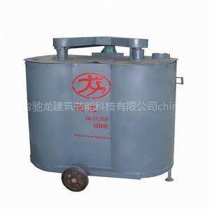 供应发泡水泥搅拌机JB-SL350