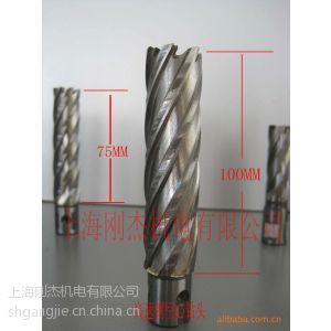 供应年底促销各类空心钻头欢迎来电