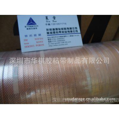 供应3M铜箔胶带1245导电胶 自粘铜箔单面导电铜箔 双面导电铜胶带