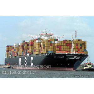 供应新加坡海运要多少钱? 海运到新加坡