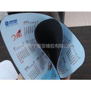 供应【厂家定做】广告鼠标垫 礼品印字鼠标垫 定做天然橡胶鼠标垫 热转印