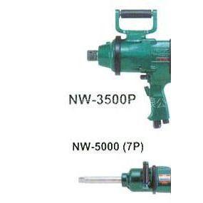 供应NW-5LP气动板手