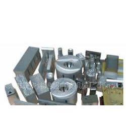 供应大量生产低价批发20K超声波模具焊头,15K超音波模具波头,热熔治具,热压模具