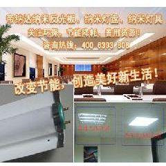 供应纳米反光板节省方案