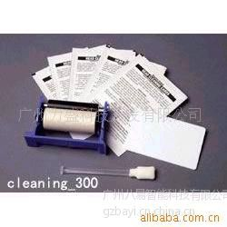专业供应 EVOLIS/PEBBLE4多种品牌专用清洁卡