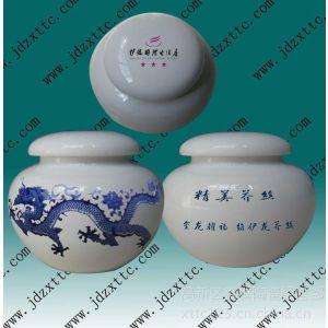 供应景德镇茶叶罐厂家,鑫腾陶瓷直销,大量定做茶叶罐