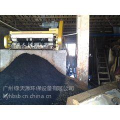 供应造纸印染皮革污泥脱水压滤机