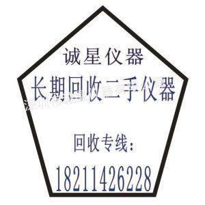 供应㊣销Agilent8563EC HP8563EC 频谱分析仪