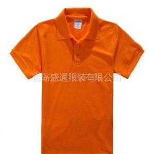供应青岛文化衫订做 青岛工作服 青岛广告衫设计加工