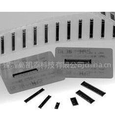 供应供应广濑连接器DF30FC-40DS-0.4V(81)