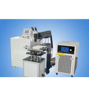 供应奥信全国首创250W激光模具焊接机