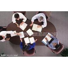 供应东莞进口化工实验设备代理公司