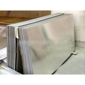 供应sus201不锈钢,批发零售201不锈钢中厚板
