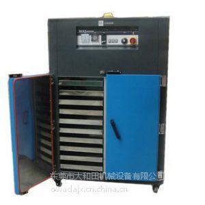 供应20层箱型干燥机,塑料烤箱,塑料箱式干燥机
