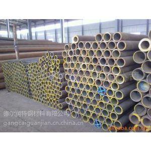 供应42CrMo合金管 42CrMo无缝钢管 现货 价格18912383537