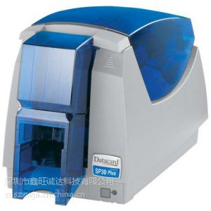 供应健康证卡打印机,证卡打印机专业维修厂家,色带耗材批发商