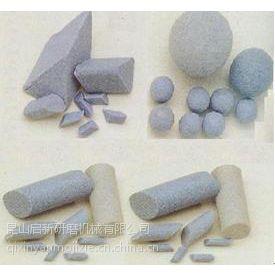 供应启新公司长期销售2*2mm菱形、¢1mm研磨石子(品种齐全)