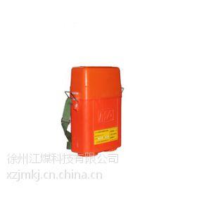 供应ZYX120型隔绝式压缩氧气自救器