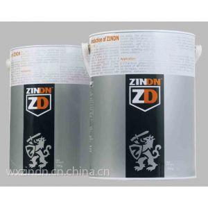 供应供应冷喷(镀)锌防腐材料——无锡华东锌盾科技有限公司