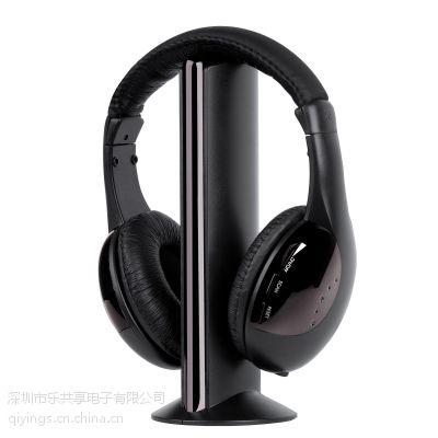 """供应贴片工艺性号强、接收稳定头戴式五合一""""wu\'线耳机MH2001"""