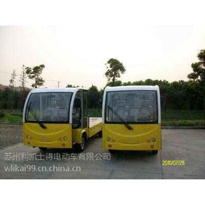 供应超长货箱平板货运车,电动物料运输车,3吨电动货车