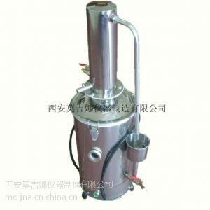 供应不锈钢电热蒸馏水器HS·Z68·5 HS·Z68·10 HS·Z68·20