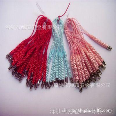 广东尼龙饰品挂绳厂 DIY手机绳 公仔玩具小吊绳 来图来样加工定制
