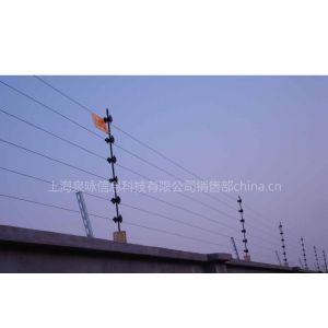 供应供应电子围栏产品
