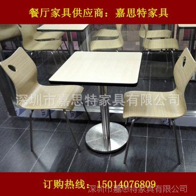 供应2人位餐厅桌椅 奶茶店 老港式甜品店 蒸美味餐桌椅组合