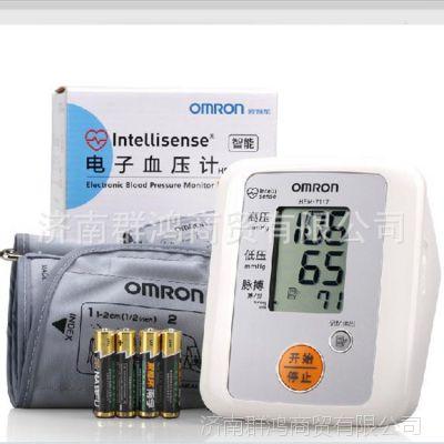 老人用欧姆龙电子智能血压计 HEM-7117 上臂式电子血压仪可配电源