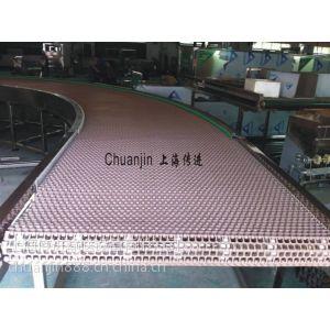 供应隆重推出质量的4809塑料链网输送机
