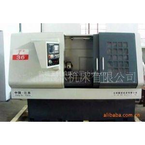 供应供应T 36数控机床 (凯恩帝1000T)