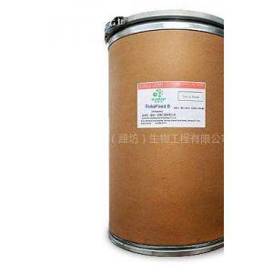 供应纤维素酶价格 纤维素酶厂家 酸性纤维素酶品牌