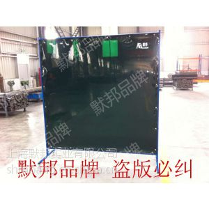 供应供应默邦 焊接防护围栏,防静电软板