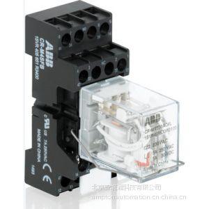 供应CR-MX系列插拔式中间接口继电器