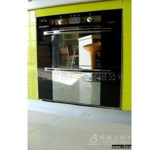 供应橱柜展示制作 机械展位  工具展位  器皿展位