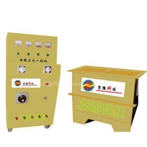 京豫科技金属腐蚀机,不锈钢蚀刻设备,镀金机