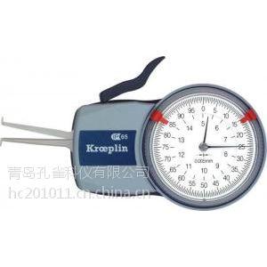 供应H102德国Kroeplin机械式内卡规2.5 - 12.5mm|德国内卡规