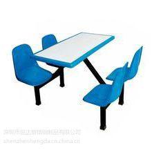 供应【厂家供应】四人位玻璃钢靠背椅-深圳恒达生产