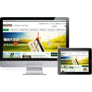供应▓松江五金城网站建设专家▓松江五金城网站设计公司▓上海左格信息