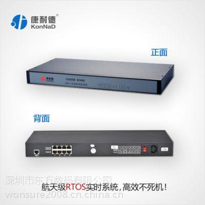 供应康耐德C2000串口服务器|机架式串口服务器|多串口服务器