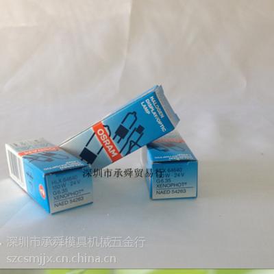 台湾万濠投影仪CPJ3015Z专用配件500W灯泡