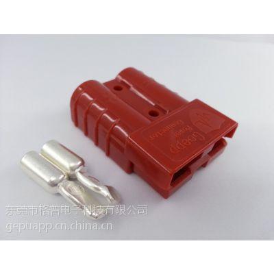 50A600VAnderson连接器/电动汽车接插件/大电流连插头